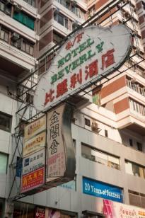 2012-12-11_268_Hong-Kong
