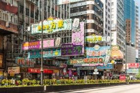 2012-12-12_137a_Hong-Kong